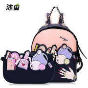 Bathe fish 2015 fall/winter new fashion small fresh Korean printed handbags shoulder bags cute trend bags