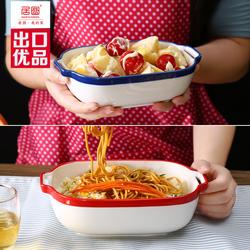 居图烤盘陶瓷焗饭盘水果长方形烤箱餐具盘子烘焙芝士西餐家用面碗