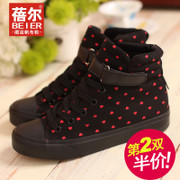 Becky fall 2015 new high help shoes women''s shoes high strap casual shoes Korean tidal air shoes