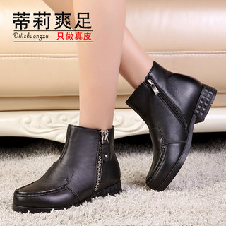 Tilly cool foot fall 2015 the new Martin boots, ankle boots suede cowhide leather side zip ankle boots women