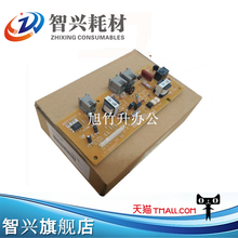 Zhixing compatible brothers 7360 7860 7470 telephone board Lenovo 7650 communication board network board fax board