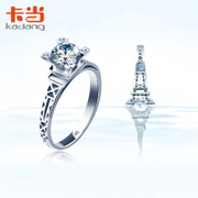 Card when the Eiffel Tower silver ring woman s925 silver Japanese and Korean Jewelry Accessories girlfriends creative surge lettering rings