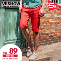 Viishow shorts men Chao summer fashion men's pants slim straight leg pants youth solid color Europe tide pants