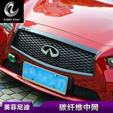 适用于英菲尼迪Q50改装Eau Rouge碳纤维中网框Q50L专用真碳纤中网