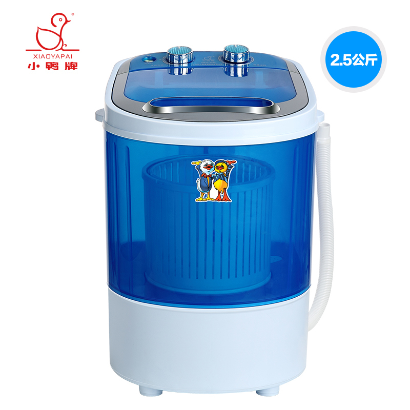 小鸭牌 xpb25-268d 洗衣机怎么样,质量如何,好用吗