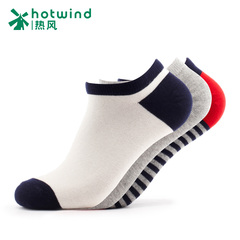 Hot spring fall/winter men's socks new style cotton mixed colors combination of minimalist low cut sock 83W02402