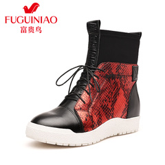 Rich bird 2015 new fall shoes height shoes women's shoes platform shoes thick-soled casual shoes leather