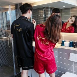 韩版情侣睡衣女 丝绸套装短袖裤
