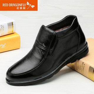 Red Dragonfly sleeve warm genuine leather men's cotton-padded shoes winter new business casual men shoes leather Hi shoes