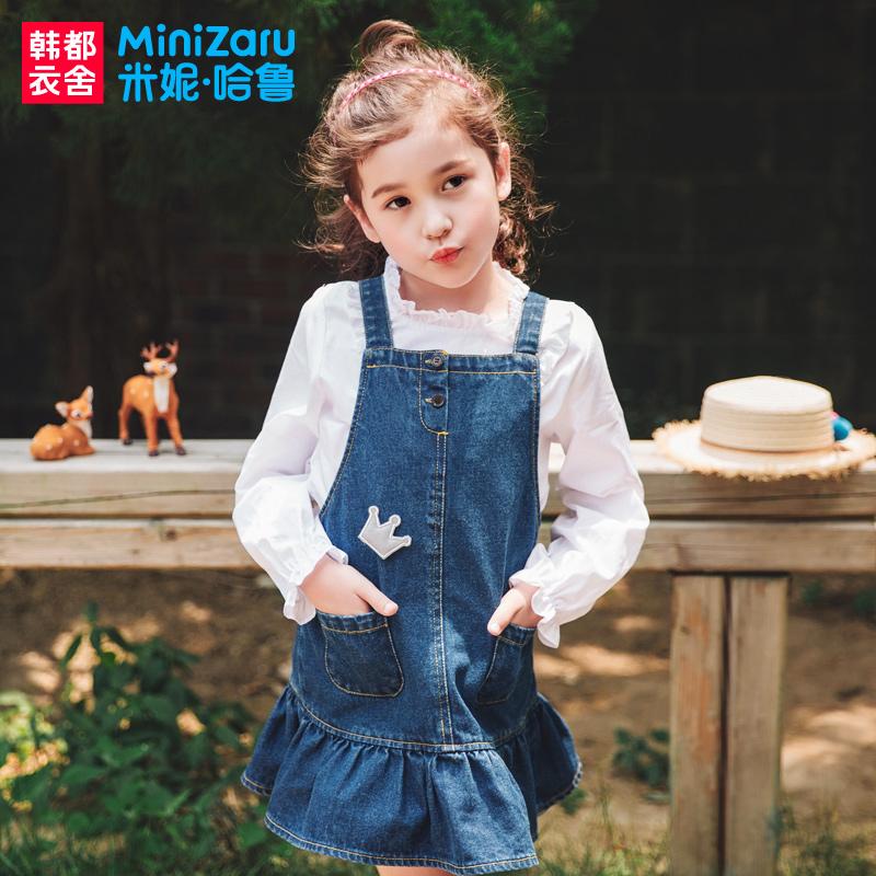 米妮哈鲁童装2018春装新款女童韩版背带裙儿童牛仔裙潮ZY7010鋐