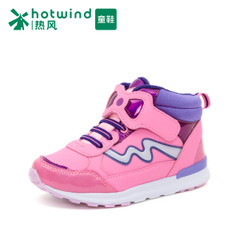 Hot girls sweet and lovely in winter warm shoes women sneakers Velcro running shoe H11G5405