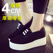 2015 spring new trifle canvas shoes women's shoes shoes increased lazy people movement helps students with low summer of love shoes