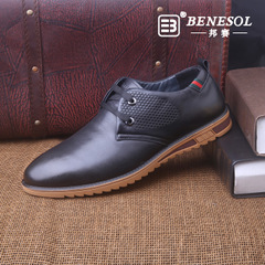 BENESOL/State ISA 2015 new autumn and winter fashion shoes leisure shoes won the first tie 5030083