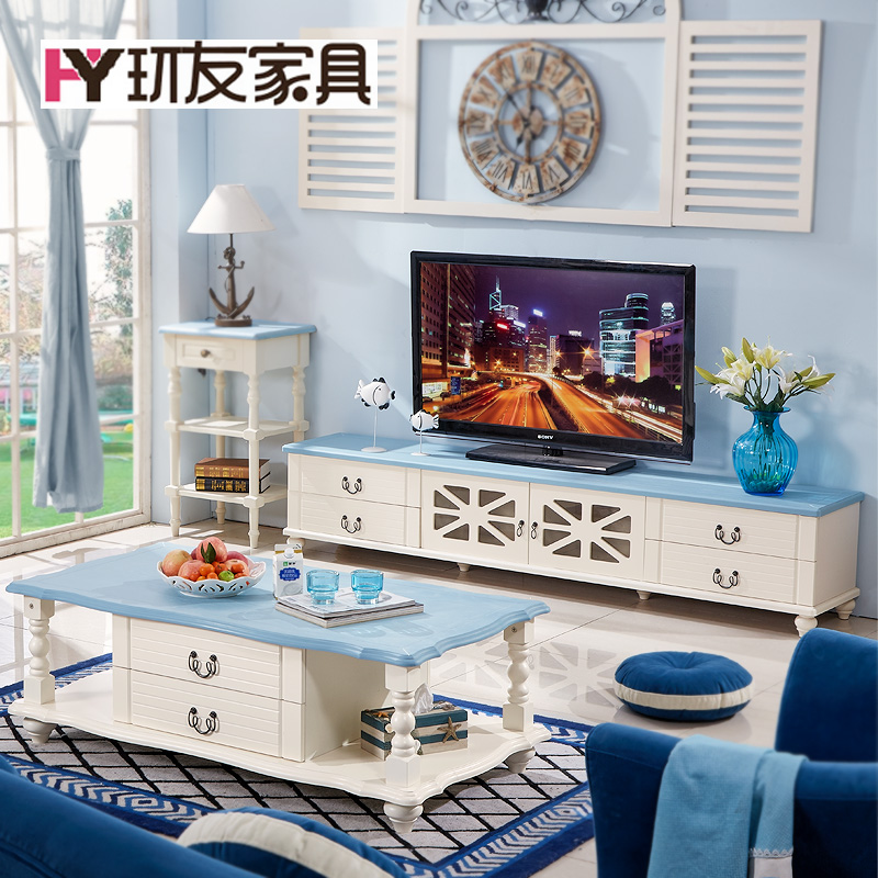 环友地中海电视柜茶几组合套装简约客厅家具创意北欧田园电视机柜