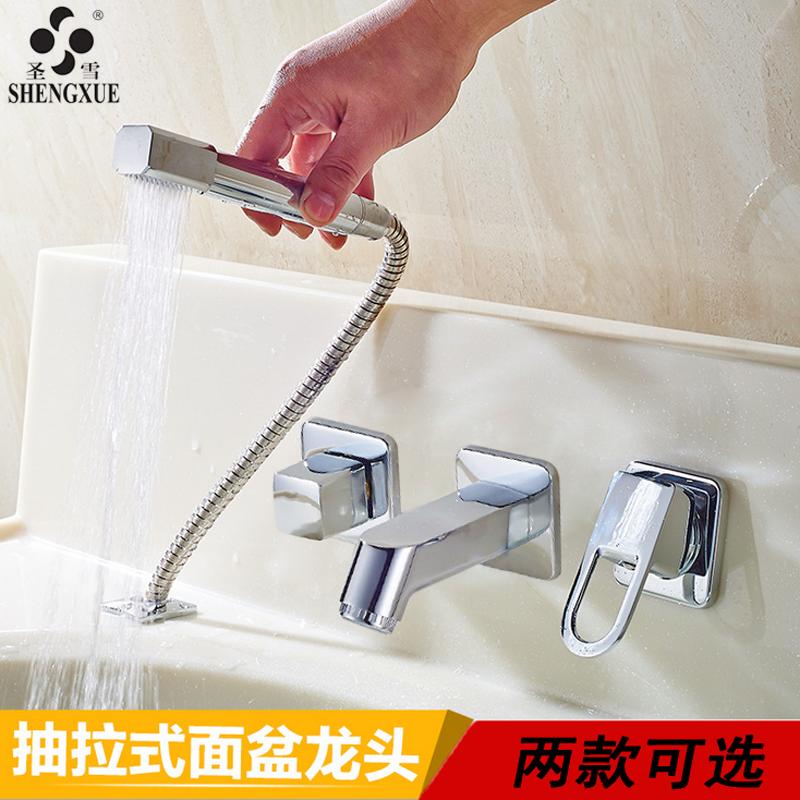 <b>浴室柜体龙头盆上入墙分体式双孔冷热面盆龙头</b>