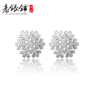 Old shop Silver 925 and white fungus nails women Korea fashion silver jewelry earrings women''s snow white fungus nail earrings women gifts