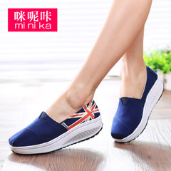 MI Ka fall 2015 shook the canvas shoes girl Korean version of lazy tidal platform shoes feet shoes cloth shoes women's shoes
