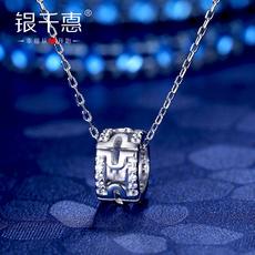 银千惠925银项链 女日韩版转运球锁骨链时尚饰品 生日礼物送女友