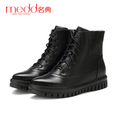 Name code winter new strappy platform 2015 skid boots flat heel boots comfortable Martin boots warm cotton boots