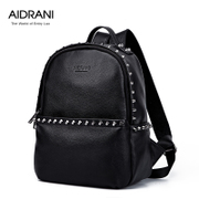 Ai Danni dermal riveting summer backpack Orange fashion backpacks Korean bags leisure bags women bag surge
