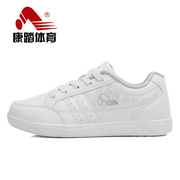Kang step white sport shoes men Korean leisure shoes low skate shoes boys shoes in winter lovers wild shoes