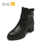 New low tube boots woman shoe shoebox2015 winter casual fashion Martin boots shoes 1115607227