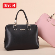 Alfa Artist/Alfa 2015 summer sweet lady socialite candy new portable single shoulder bag