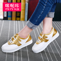 MI Ka 2015 new Korean version of round-headed Lok Fu shoes Velcro female thick-soled feet lazy shoes flat shoes women