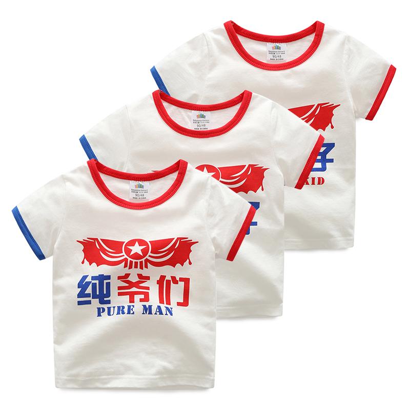宝宝圆领上衣2018夏装新款男童女童童装儿童印字短袖T恤tx-8253