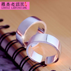 Smooth opening ring S999 silver Japanese and Korean female men''s rings rings rings couples a lettered ring