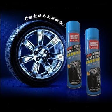 粤威新款其他门响光亮剂蜡轮胎宝保护釉泡沫清洗上光保养护理用品