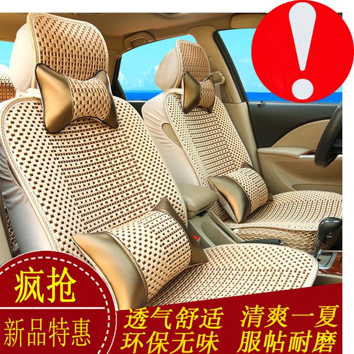 夏季新款小车座椅车垫汽车座套专用全包围冰丝四季通用透气坐垫套