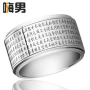 Rotatable! Vintage Heart Sutra of Buddhism transport ring titanium steel men jewelry personalized single index finger ring