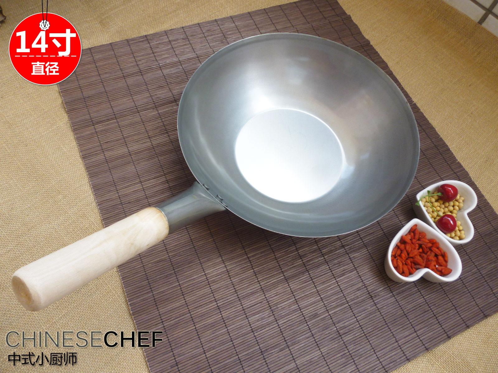 14寸/36cm传统木柄熟铁无涂层中式锅具出口德国天然气炒菜平底锅