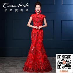 蕾丝婚纱礼服改良旗袍2015新款 红色新娘中式结婚敬酒服鱼尾长款