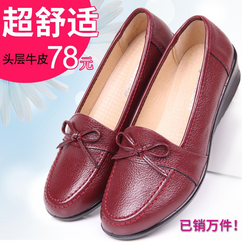 秋冬妈妈鞋真皮软底单鞋中老年女鞋舒适坡跟中年防滑老人皮鞋平底