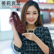 Tilly cool foot 2015 new autumn and winter flowers Handmade Leather flat women's shoes asakuchi Lok Fu MOM shoes