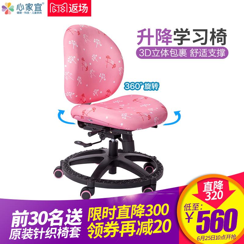 心家宜儿童椅怎么样,对小孩好吗