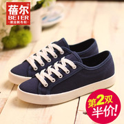 Becky low white canvas shoes Korean tidal flat bottom shoes leisure shoes air-fall 2015 package mail