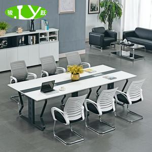骏跃办公家具会议桌长条桌办公桌简约现代开会桌培训条形桌洽谈桌