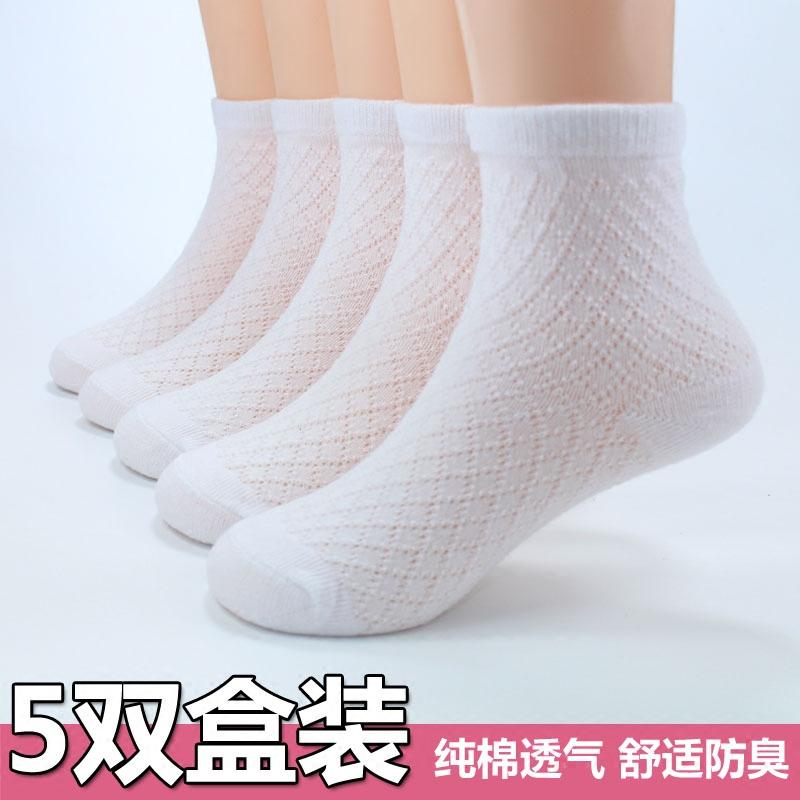 儿童袜子夏季薄款网眼白色学生中筒袜3-12岁纯棉透气短袜男女船袜