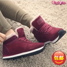 South Korea female cotton shoes bought short boots ollie cotton quality goods increased leisure zone lambs wool help snow boots on the spot