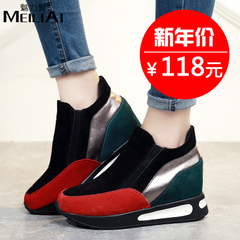 2015 new colour matching increases women's shoes high Korean leisure shoes women's shoes shoes wedges elastics sneakers