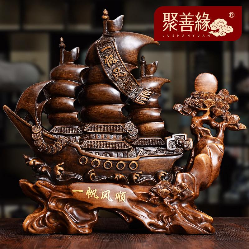 一帆风顺船摆件 帆船送领导老板办公桌装饰品办公室摆件开业礼品
