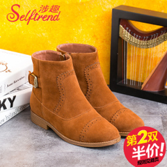 Fall/winter fun-2015 involved new retro suede engraved belt buckle of England Martin short boot women flat boots T55351