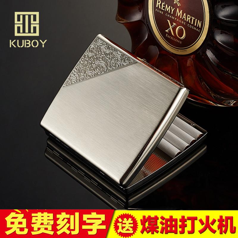 酷宝不锈钢20支装烟盒创意超薄香菸  免费刻字定制 自动翻盖 包邮