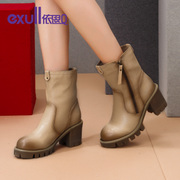 Exull q2015 new winter short boots casual versatile velvet shoes with chunky heels high heel side zip 15186072