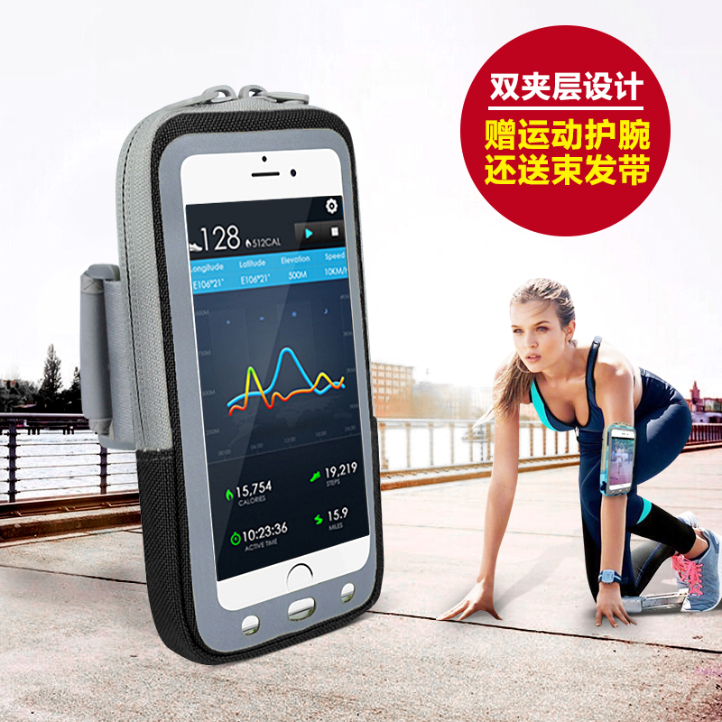 户外触屏手臂包手腕包男女跑步手机臂包运动臂带臂袋臂套腕包