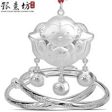 银意坊婴儿宝宝银手镯足银猴年长命锁满月生日儿童银饰品套装