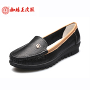 Spider King autumn new Jurchen Korean bean simple leisure shoes flat heel ladies spelled to a light shoes